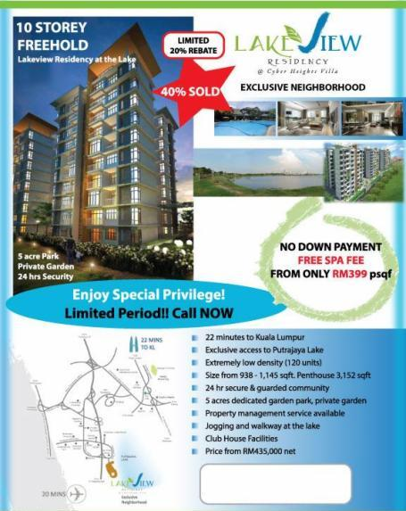 Lakeview Residency Cyberjaya