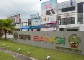 Seri Bangi Shop 1