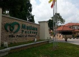 Mutiara Puchong 1