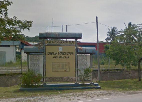 Arab Malaysian Nilai 1