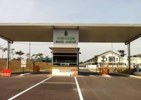 Bangi Avenue 2 1